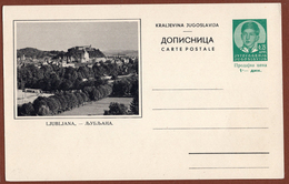 YUGOSLAVIA-SLOVENIA, LJUBLJANA, 3rd EDITION For DOMESTIC TRAFFIC ILLUSTRATED POSTAL CARD - Ganzsachen