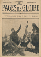 PAGES DE GLOIRE, Revue 16 Pages, N° 14, Dimanche 7 Mars 1915, Clermont-en-Argonne, Athènes, Arras, Soissons, Kars, Togo - Livres, BD, Revues
