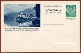 YUGOSLAVIA-MACEDONIA, OHRID LAKE, 3rd EDITION For DOMESTIC TRAFFIC ILLUSTRATED POSTAL CARD - Ganzsachen