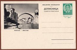 YUGOSLAVIA-BOSNIA, MOSTAR-OLD BRIDGE, 3rd EDITION For DOMESTIC TRAFFIC ILLUSTRATED POSTAL CARD - Interi Postali