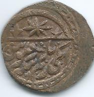 Khiva - 2½ Tenga - AH1337 (1919) - KMY9.2 - Coins