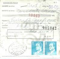 GIRO 1983 BURRIANA - 1931-Hoy: 2ª República - ... Juan Carlos I