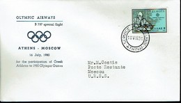 481 Olympic Airways Athens Moscow 1980 Games - Brieven En Documenten