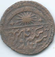 Khiva - 5 Tenge - AH1337 (1919) - KMY10.3 - Scarce Coin - Coins