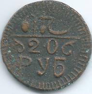 Khorezm - 20 Roubles - AH1339 (1921) - KMY15.1 - Coins