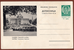 YUGOSLAVIA-CROATIA, ZAGREB, 3rd EDITION For DOMESTIC TRAFFIC ILLUSTRATED POSTAL CARD - Ganzsachen