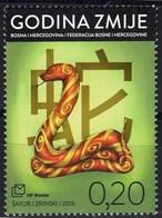 Bosnia 2013 Year Of Snake 1v MNH - Chinese New Year
