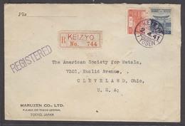 KOREA. 1941 (2 April). Keijo - USA (30 April) Japanese Occup. The Rare Cancel Reg Typo. Reg Fkd Env Very Scarce Item. - Korea (...-1945)