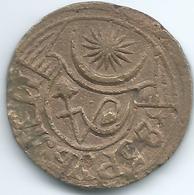 Khorezm - 25 Roubles - AH1339 (1921) - KMY16.2 - Smaller Arms - Coins