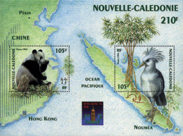 Ref. 44572 * NEW *  - NEW CALEDONIA . 1994. HONG KONG 94. INTERNATIONAL PHILATELIC EXHIBITION. HONG KONG 94. EXPOSICION - Nueva Caledonia