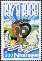 Ref. 160265 * NEW *  - NICARAGUA . 1989. 10 ANIVERSARIO DE LA REVOLUCION SANDINISTA - Nicaragua