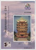 Ref. 578691 * NEW *  - NICARAGUA . 1996. EXPOSICION FILATELICA INTERNACIONAL- CHINA-96 - Nicaragua