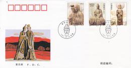 China 1997-9 Maiji Grottoes Stamps  FDC - Buddhism