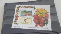 LOT 449580 TIMBRE DE FRANCE NEUF** LUXE - Sheetlets