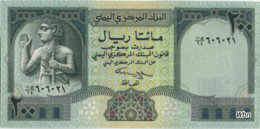 Yemen 200 Rials (P29) -UNC- - Jemen