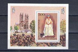 Haute Volta. Bloc Feuillet. Elisabeth II - Haute-Volta (1958-1984)