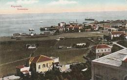 Liban Beyrouth - Quarantaine - Carte Colorisée Ecrite 1920 - Lebanon