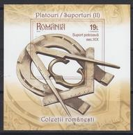 ROMANIA 2019: FREEMASONRY, OLD COLLECTION PLATEAUS / TRIVETS Mint Block - Registered Shipping! Envoi Enregistre! - Massoneria