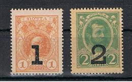 RUSSIA:  1917  SOPRASTAMPATI  -  2  VAL. N. -  YV/TELL. 135/36 - 1917-1923 República & República Soviética