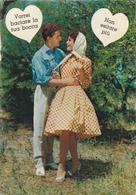 Innamorati - Coppie