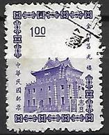 FORMOSE   -       Batiment Officiel.   Oblitéré - 1945-... Repubblica Di Cina