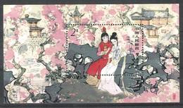 CHINE CHINA Feuillet Block   1981  2 Yuan Briefmark Asien Post Chine - 1949 - ... People's Republic