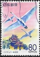 JAPAN (HIROSHIMA PREFECTURE) 2007 Birds - 80y - Swans FU - Oblitérés