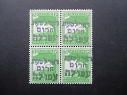 Palestina / Israel 1948 Interimspost ** / Postfrischer 4er Block Aufdruck Afula Emergency Post / Emergency Mail - Palestine