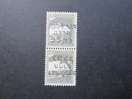 Palestina / Israel 1948 Interimspost ** / Postfrisch Senkrechtes Paar Aufdruck Nahlal Emergency Post 1x Kopfstehend!! RR - Palestine