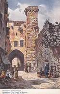 CARTOLINA - POSTCARD - ISRAELE - JERUSALEM - TURM ANTONIA - Israele