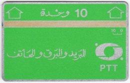 ALGERIA A-007  - 706B - Used - Algerien