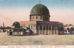CARTOLINA - POSTCARD - ISRAELE - JERUSALEM - MONQUèE D' OMAR . - Israele