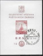CECOSLOVACCHIA - ESPOSIZIONE FILATELICA DI BRNO - 1946 - FOGLIETTO USATO ANNULLO COMMEMORATIVO (YVERT BF11 - MICHEL BL9) - Esposizioni Filateliche