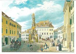 3004o: Kunst- AK 2500 Baden, Kaiserhaus Mit Ferdinandsbrunnen, Von Edmund Gurk (1801-1841). Ungelaufen. - Baden Bei Wien