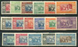 Senegal (1922) N 72 à 86 * (charniere) - Ungebraucht