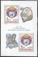 CECOSLOVACCHIA - 35° NAZIONI UNITE - 1980 - FOGLIETTO NUOVO  ** (YVERT BF48 - MICHEL BL41) - Blocchi & Foglietti