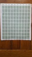 PLANCHE DE 100 TIMBRES STADT BERLIN  5 PFG - Sowjetische Zone (SBZ)