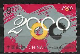 China - 2000 Summer Olympics Sidney - Lot. 4685 - 1949 - ... République Populaire