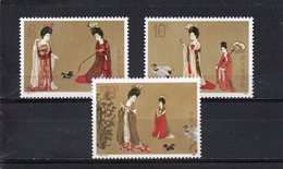 CHINE 1984 ** - 1949 - ... Repubblica Popolare