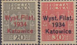 Ref. 165490 * NEW *  - POLAND . 1934. EXPOSICION FILATELICA DE KATOWICE - 1919-1939 República