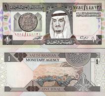 Saudi Arabia 1984 -1 Riyal - Pick 21d UNC - Saudi Arabia