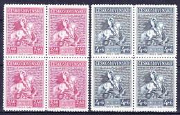 ** Tchécoslovaquie 1946 Mi 490-1 (Yv 427-8), (MNH) - Ungebraucht