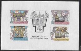 CECOSLOVACCHIA - PRAGA '88 - ESPOSIZIONE FILATELICA - FOGLIETTO NUOVO S.G. (YVERT BF78A - MICHEL BL80) - Esposizioni Filateliche