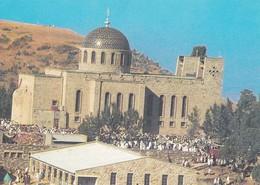 CARTOLINA - POSTCARD - ETIOPIA - KULUBI ST. GEBRIEL CHURCH - Etiopia