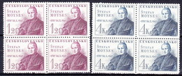 ** Tchécoslovaquie 1947 Mi 525-6 (Yv 451-2), (MNH) - Tschechoslowakei/CSSR