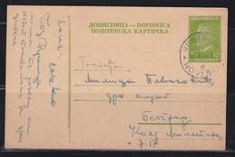 Yugoslavia 1953 Marshal Tito Postal Stationery Novi Sad-Beograd - Ganzsachen
