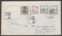 KOREA. 1964 (7 Nov). Busan - USA. PM Multifkd Env. Sea Mail Cachet. VF. - Korea (...-1945)