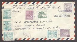KOREA. 1959 (15 Sept). YongSan - USA / Chicago. Air Multifkd VF. - Korea (...-1945)