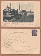 AC -  SOUVENIR DE CONSTANTINOPLE  MOSQUEE DU SULTAN AHMED ET L'HYPODROME EDITEUR MAX FRUCHTERMANN OTTOMAN - TURKEY 1901 - Turchia