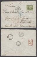 MEXICO. 1866 (10 June). DF - Lower - Austria / Vöslau (14 July). Fkd Env Bearing Eagle 4rs Green Full Margins District N - Mexico